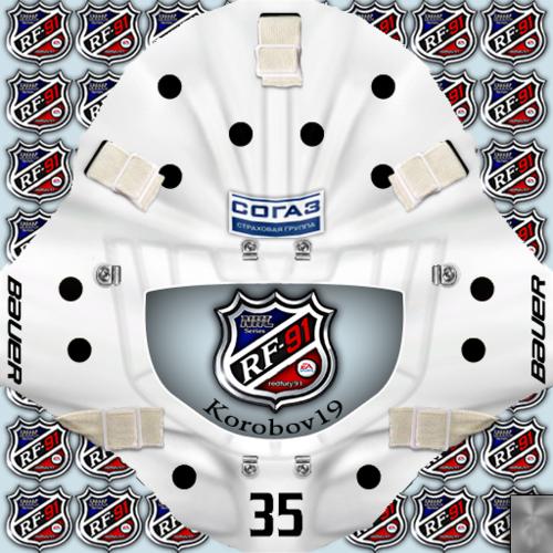 Скриншот для KHL Severstal Cherepovets Sergei Korobov Goalie Pack