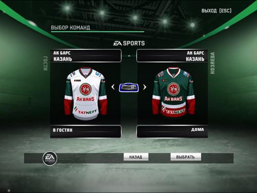 Screenshot for Комплект форм ХК Ак Барс (Казань) сезона КХЛ 2018/19