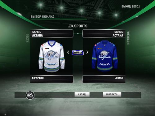 Screenshot for Комплект форм ХК Барыс (Астана) сезона КХЛ 2018/19