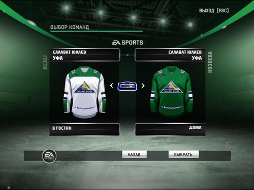 Screenshot for Комплект форм ХК Салават Юлаев (Уфа) сезона КХЛ 2018/19