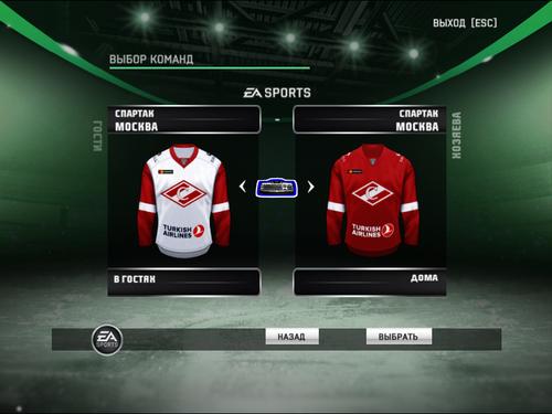 Screenshot for Комплект форм ХК Спартак (Москва) сезона КХЛ 2018/19