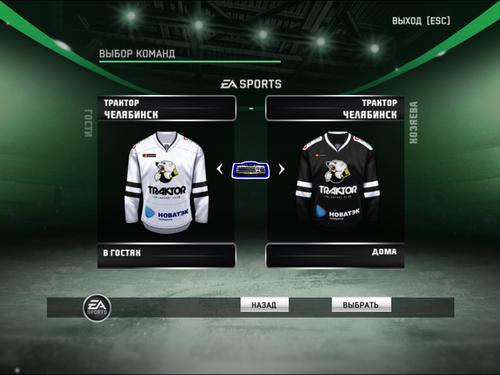 Screenshot for Комплект форм ХК Трактор (Челябинск) сезона КХЛ 2018/19