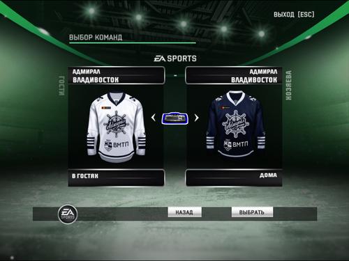 Screenshot for Комплект форм ХК Адмирал (Владивосток) сезона КХЛ 2018/19