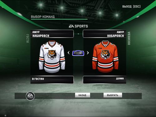 Screenshot for Комплект форм ХК Амур (Хабаровск) сезона КХЛ 2018/19