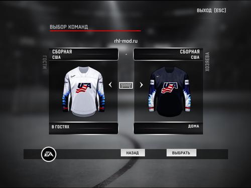 Screenshot for Jerseys team USA IIHF 2019