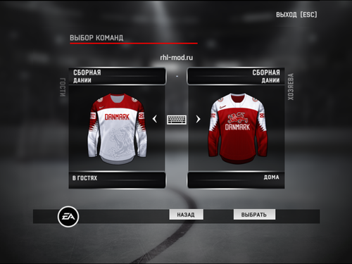 Screenshot for Jerseys team Danmark IIHF 2019