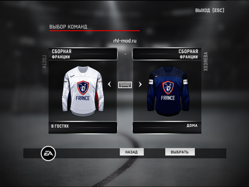 Screenshot for Jerseys team France IIHF 2019