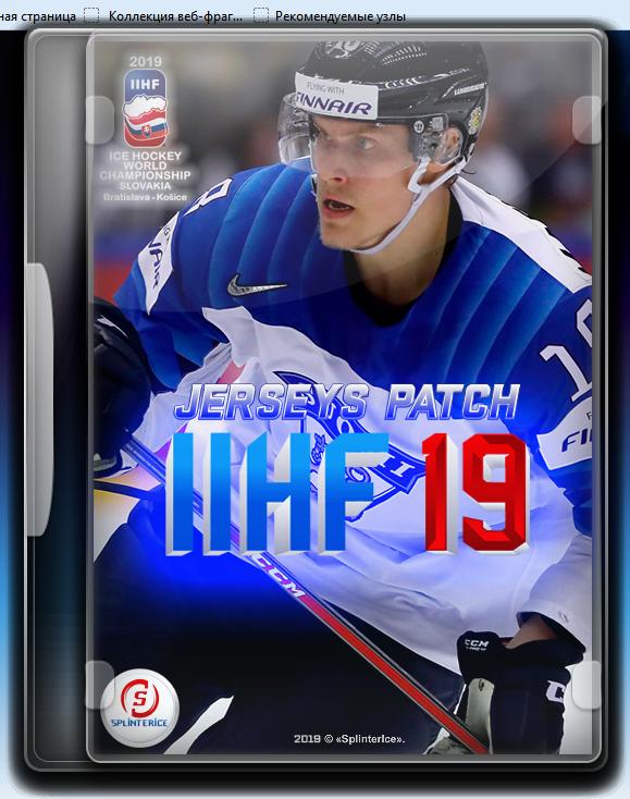 Jerseys Patch IIHF 2019