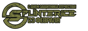 Splinterice.com