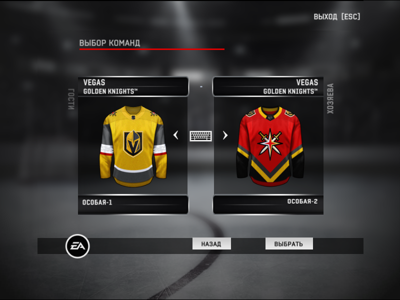 Jerseys team Vegas Golden Knights NHL season 2020-21