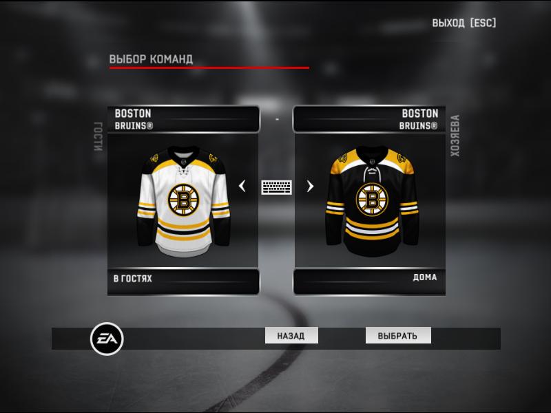 Jerseys team  Boston Bruins NHL season 2020-21