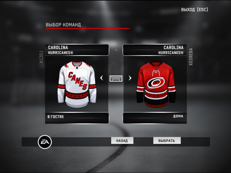 Jerseys team Carolina Hurricanes NHL season 2020-21