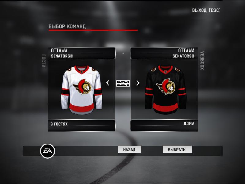 Jerseys team Ottawa Senators NHL season 2020-21