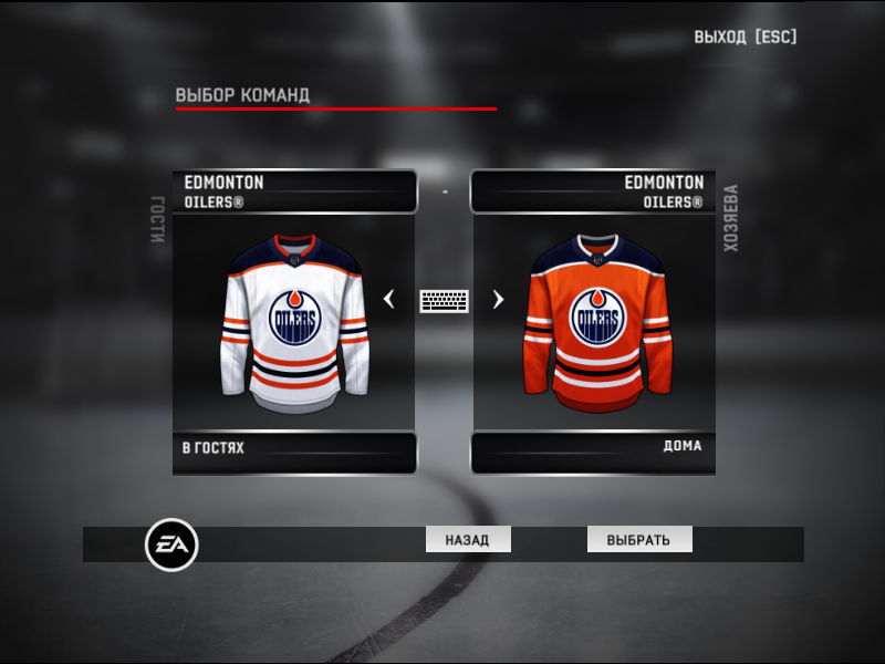 Jerseys team  Edmonton Oilers NHL season 2020-21