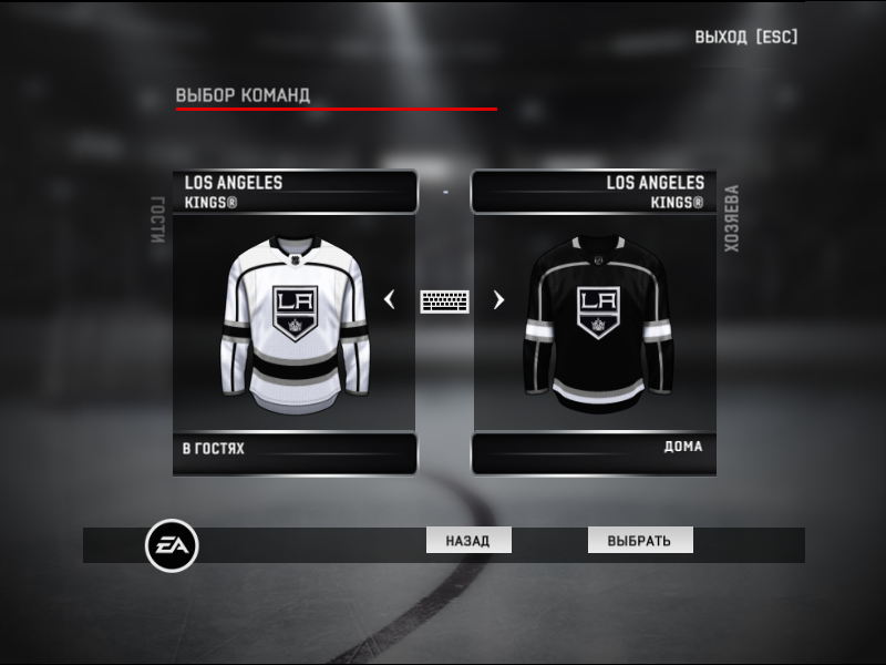 Jerseys team Los Angeles Kings NHL season 2020-21