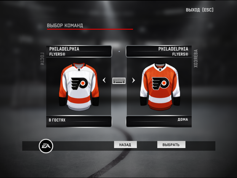 Jerseys team  Philadelphia Flyers NHL season 2020-21