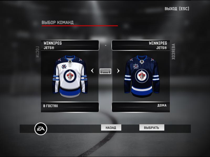 Jerseys team  Winnipeg Jets NHL season 2020-21